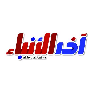 د. خالد آل رحيم يكتب: المرأة بيْن الظلم والتكريم
